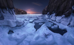 Polar landscape, Primorsky Krai, Russia – Most Beautiful Picture
